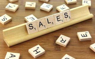 B2g продажи — что это, особенности сектора, способы продаж