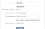 Товары вконтакте — раздел для удобной продажи товаров вконтакте