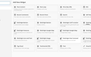 Как создать одностраничный сайт (landing page) самому и бесплатно на lpmotor