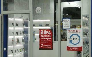 Франшиза «Автодевайс» — магазин автоаксессуаров