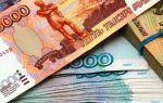 Как перевести деньги на расчетный счет ип — правильные способы