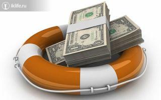Овердрафт — что это, как получить и рассчитать: список банков