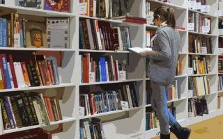 Книги по менеджменту — что нужно прочитать