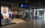 Франшиза «Парижанка» — магазин нижнего белья