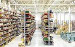 Выбор склада: как выбрать склад для аренды