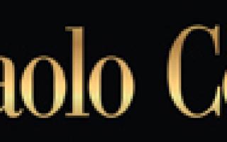 Франшиза «paolo conte» — магазин обуви и аксессуаров