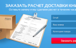Кейс по заработку на продаже портмоне с одностраничника на 60 000 р. чистыми