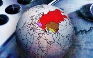 Что будет с долларом и рублем в 2018 году — мнения и прогнозы экспертов