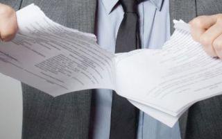 Уведомление о расторжении договора в одностороннем порядке: скачать образец
