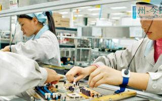 Как заказать производство в китае, найти и проверить заводы и фабрики