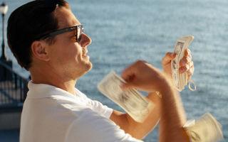 Налог на имущество физических лиц в 2019: ставка, льготы и расчет