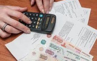 Расчет стоимости патента для ип на 2019 год — калькулятор онлайн