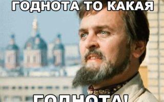 Кейс по продаже накладных ресниц через интернет на 500 000 рублей