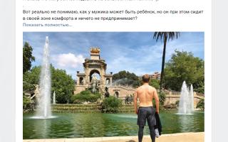 Интервью с владельцем успешного интернет-магазина bag republic