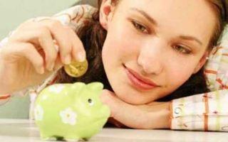 В каком банке открыть вклад — топ-20 банков с выгодными условиями