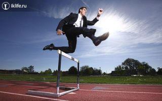 Что такое мотивация человека, ее виды и способы повышения