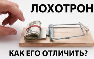Как заработать в букмекерской конторе на ставках — схема заработка