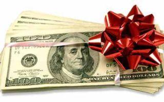 Ретро-бонус в торговле — что это, как оформить и рассчитать