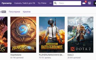 Сколько зарабатывают стримеры на Twitch и Ютубе: способы заработка