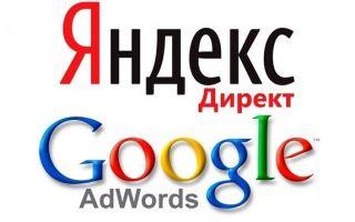 Что такое контекстная реклама — как она работает, виды и примеры