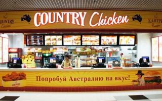 Франшиза «country chicken» — кафе быстрого питания
