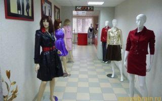 Франшиза «pompa» — магазин женской одежды