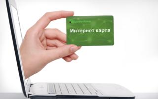 Как заказать на таобао товары из китая в украину через посредника