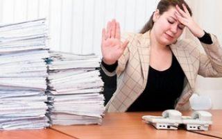 Увольнение на испытательном сроке: по собственному, если не прошел