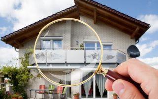 Оценка стоимости дома для продажи — инструкция, как оценить дом