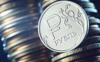 Что такое девальвация рубля — чем грозит и будет ли в 2018 году