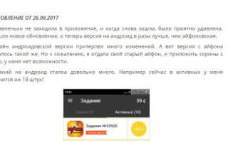 Заработок на appcent: способы, вывод денег + реальные отзывы