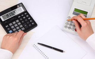 Заработная плата при повременной оплате труда — расчет и пример
