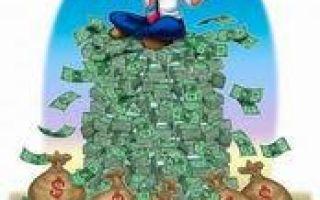 Финансовая независимость — что такое и как ее получить