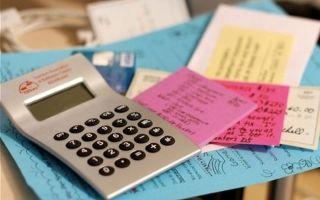 Как открыть ип инвалиду — порядок, документы и есть ли льготы