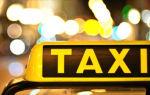 Сколько зарабатывают таксисты в Москве и в регионах в среднем
