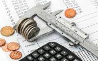 Прогул по вине работодателя: расчет и оплата компенсации — пример