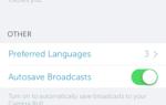 Как заработать в перископе на трансляциях — 3 актуальных способа