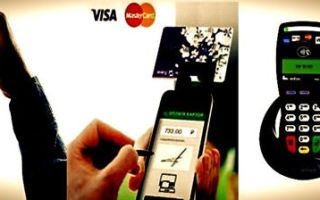 Мобильный эквайринг — что это, тарифы банков и как подключить