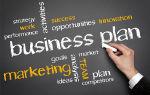 Гранты и субсидии для бизнеса: на открытие и развитие в 2018 году