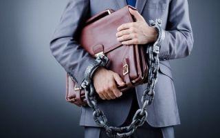 Ответственность ИП: административная, налоговая и уголовная