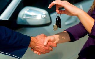 Лизинг авто для физических лиц — что это, условия, плюсы и минусы