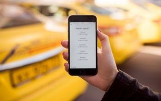 Работа в Яндекс такси водителем на своем авто и на машине компании