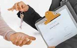 Как продать квартиру быстро и выгодно — пошаговая инструкция