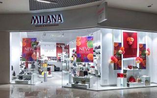 Франшиза «milana» — магазин обуви и аксессуаров