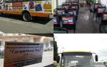 Реклама в маршрутках на подголовниках — как продавать