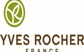 Франшиза «yves rocher» — магазин натуральной косметики