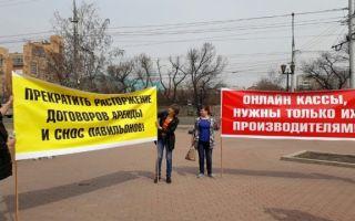 Ни один бизнес при переходе на онлайн-кассы не пострадал — саушкин в.в.