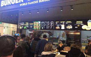 Франшиза «Burgerclub» — ресторан быстрого питания