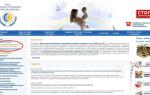 Проверка подлинности больничного листа в фсс по номеру онлайн