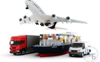 Транспортная логистика — что это такое, понятия, задачи и виды